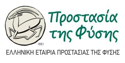 eepf-logo-2011-gr_0